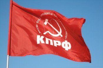 КПРФ объявит сегодня кандидатов в Госдуму и Заксобрание от Нижнего Тагила. СПИСОК