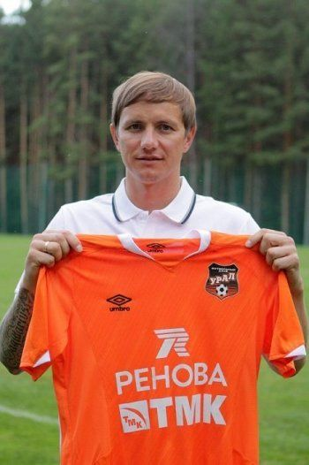 ФК «Урал» подписал контракт с Павлюченко