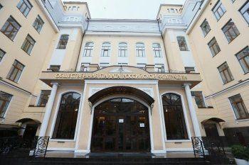 Общественная палата защитит театры от агрессивных активистов