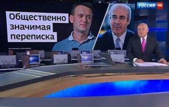 Экс-сотрудница ЦРУ обвинила «Россию-1» в подделке документов для фильма о Навальном