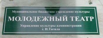 Хозяйка турфирмы из Нижнего Тагила, обманувшая более 50 человек, может получить 10 лет тюрьмы