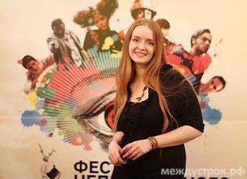 Елена Ионова: «Хочу, чтобы художники захватили город!»