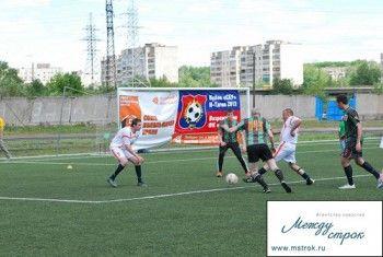 Первые итоги турнира «Возрождение футбольного клуба «Уралец»