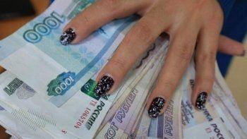 Директор свердловского парка культуры осуждена за хищение 700 тысяч рублей