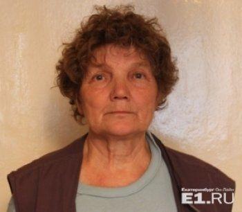 Родственники ищут пропавшую пенсионерку