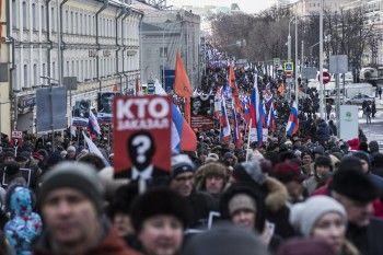 Полиция насчитала на шествии памяти Бориса Немцова в Москве 4,5 тысячи человек