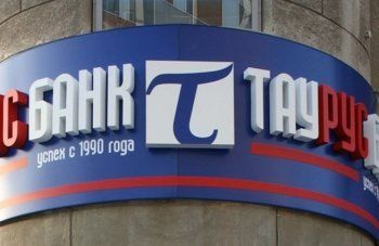 Организаторы хищений в банке «Таурус» намеревались присвоить 500 млн рублей от АСВ