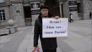 Активист, арестованный запикет вдень визита Путина вЕкатеринбург, объявил голодовку
