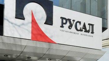 «Русал» предупредил о возможном техническом дефолте из-за санкций США