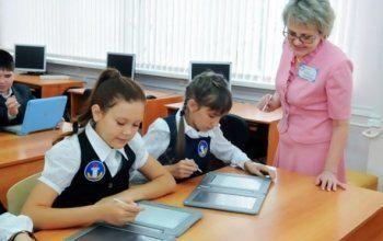 В Нижний Тагил привезут экспериментальные электронные учебники от «Ростеха»