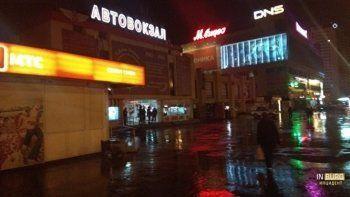 Волна лжетерроризма добралась до Свердловской области: в Екатеринбурге эвакуировали «Гринвич» и Южный автовокзал