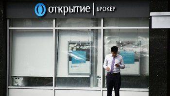 Центробанк попросил крупные компании вернуть деньги в «ФК Открытие»