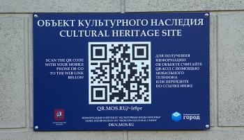 Культура и современные технологии