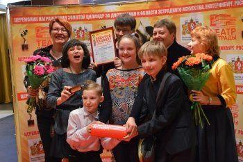 «Золотой цилиндр» снова в Нижнем Тагиле. В Екатеринбурге награждали за достижения в области эстрадного искусства