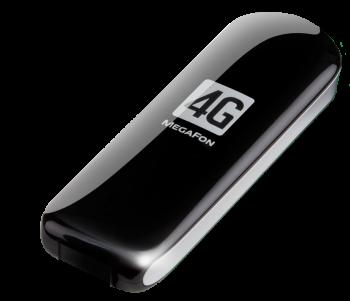 «МегаФон» радикально снизил цену на 4G-модемы