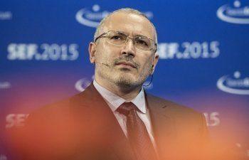 Интерпол отказался разыскивать Ходорковского