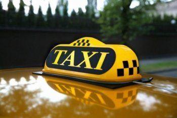 В Нижнем Тагиле разгромили офис федеральной сети такси