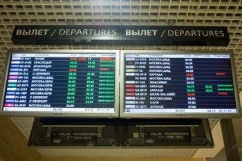 «Tez Tour в прострации». Клиенты крупнейших туроператоров меняют планы: кто-то остаётся в Нижнем Тагиле, кто-то меняет Египет на Турцию
