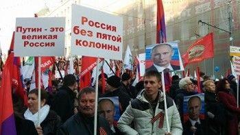 «Воплотить образ предателя». В России объявили конкурс на новое прозвище для внесистемной оппозиции