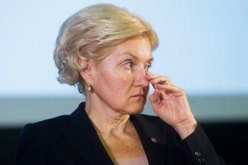 Центробанк опроверг заявление Ольги Голодец о потере 200 миллиардов рублей пенсионных накоплений
