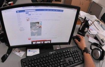 Правительство РФ завело собственный профиль «ВКонтакте»