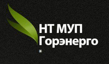 Тагильский МУП задолжал «Уралвагонзаводу» 1,5 миллиарда рублей. Отвечать придётся лично Сергею Носову
