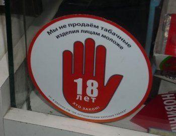 Минпром решил наказывать подростков за покупку алкоголя