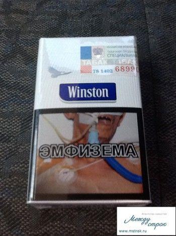 Курить стало страшнее