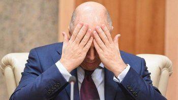 Минфин заложил в проект бюджета резкий рост внешнего госдолга РФ