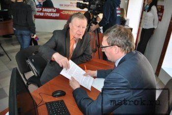 «Справедливая Россия» озвучила имена кандидатов в Нижнетагильскую гордуму. Два места в тройке получили «люди Носова»