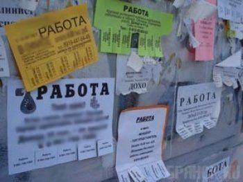 Не платят – таксуй. Замруководителя Госинспекции труда по Свердловской области советует свердловчанам самостоятельно решать финансовые проблемы