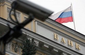 ЦБ отозвал лицензию Роспромбанка