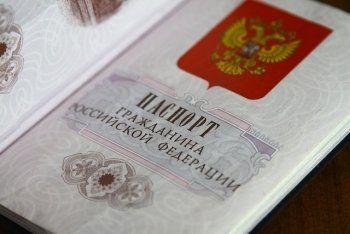 Украинцам упростят получение российского гражданства