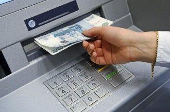 Банкоматы могут перестать выдавать мелкие деньги