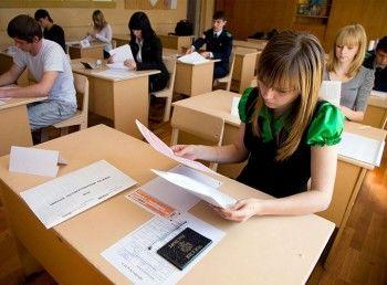 Систему слежения за школьниками презентовали в Нижнем Тагиле