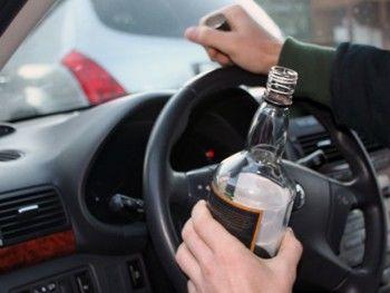 Штраф за пьяную езду увеличат в 10 раз