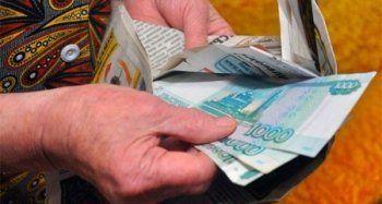 Мошенники представились работниками газовой службы и ограбили пенсионерку