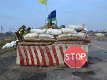 Украина вводит границу с Донбассом