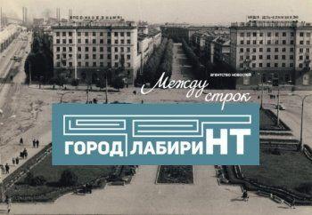 Улица Победы: от планов о 14-этажках до Олимпийского моста