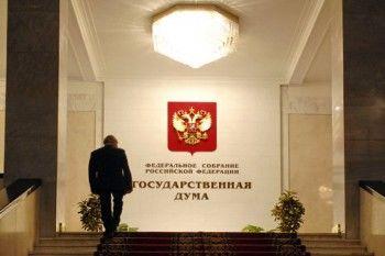 Партия власти опасается новой волны депутатского троллинга. «Единая Россия» будет бороться с «глупыми законопроектами»