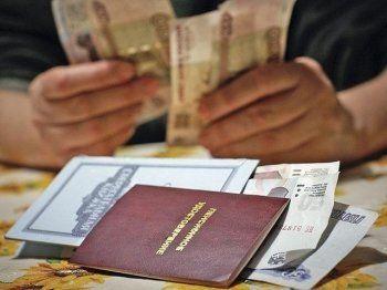 Пятая часть россиян может остаться без пенсий