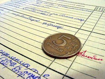 Педагоги Нижнего Тагила начали получать зарплату