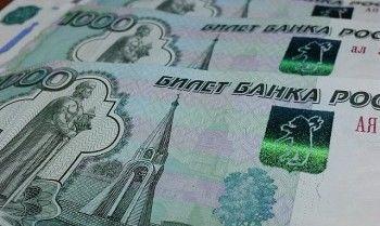 Зарплаты тагильских учителей снижаться не будут