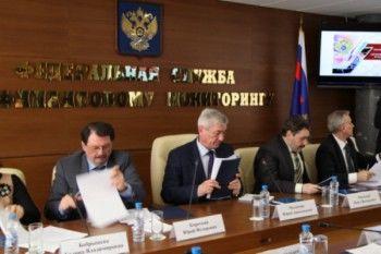 Росфинмониторинг опроверг введение «банковских санкций»