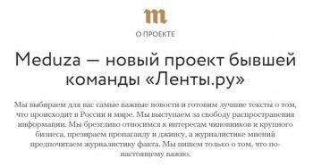 Lenta. Камбэк. «Информационный прожиточный минимум» для россиян будут готовить в Риге