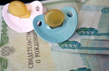 Маткапитал запретили использовать для «быстрых кредитов»