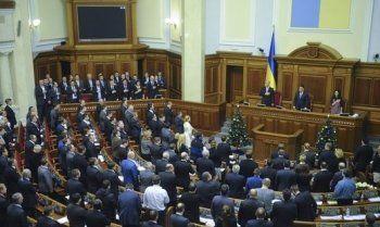 Киев признал особый статус Донбасса