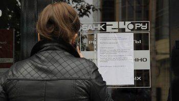 Клиенты Банка24.ру начнут получать свои деньги с 29 сентября