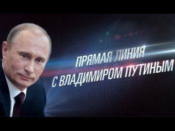 Песков предсказал кибератаки из-за границы на прямой линии с Путиным