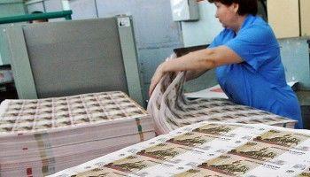 Депутаты предложили печатать рубли для выхода из кризиса